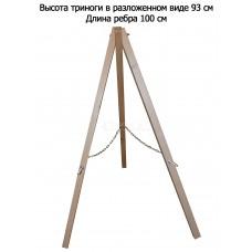 Подставка под мишень (высмота 1 метр)